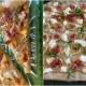 Focaccia salata Solina e Jervicella ai fichi